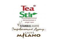 Чай и кофе из Турции оптом от производителя