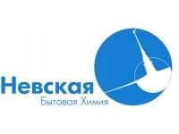 """Завод """"Невская Бытовая Химия"""""""
