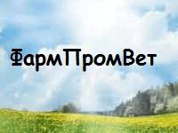 ФармПромВет