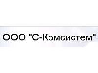 OOO С-Комсистем