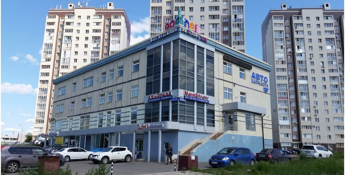 Снять офис в городе Москва Библиотека им. Ленина