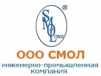 "ООО ""СМОЛ"""