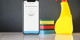 Клининговая компания с мобильным приложением