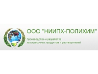 "ООО ""НИИПХ-Полихим"""