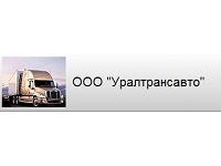 УралТрансАвто