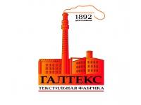 ООО «Галтекс»