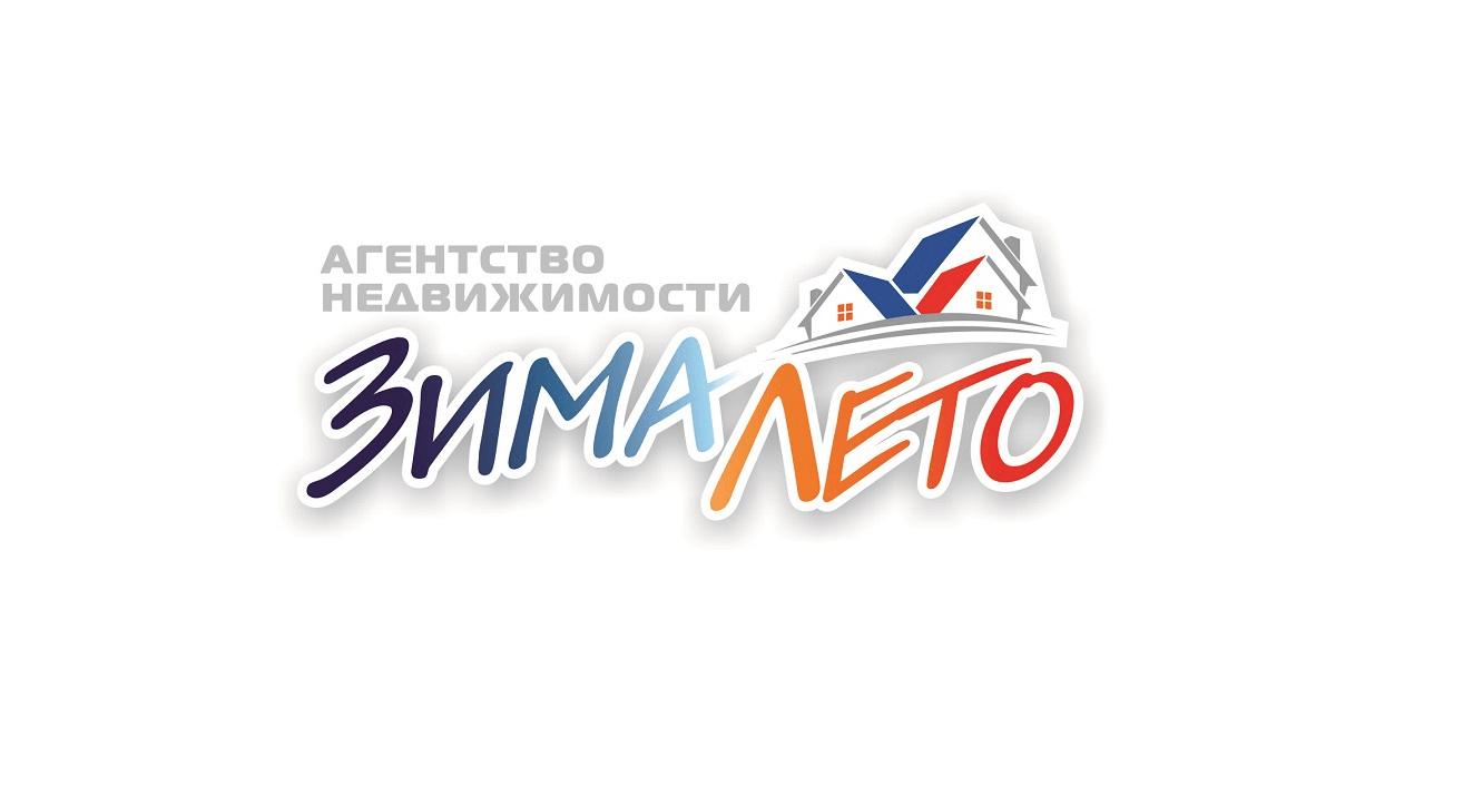 "Агентство недвижимости ""Зима-Лето"""