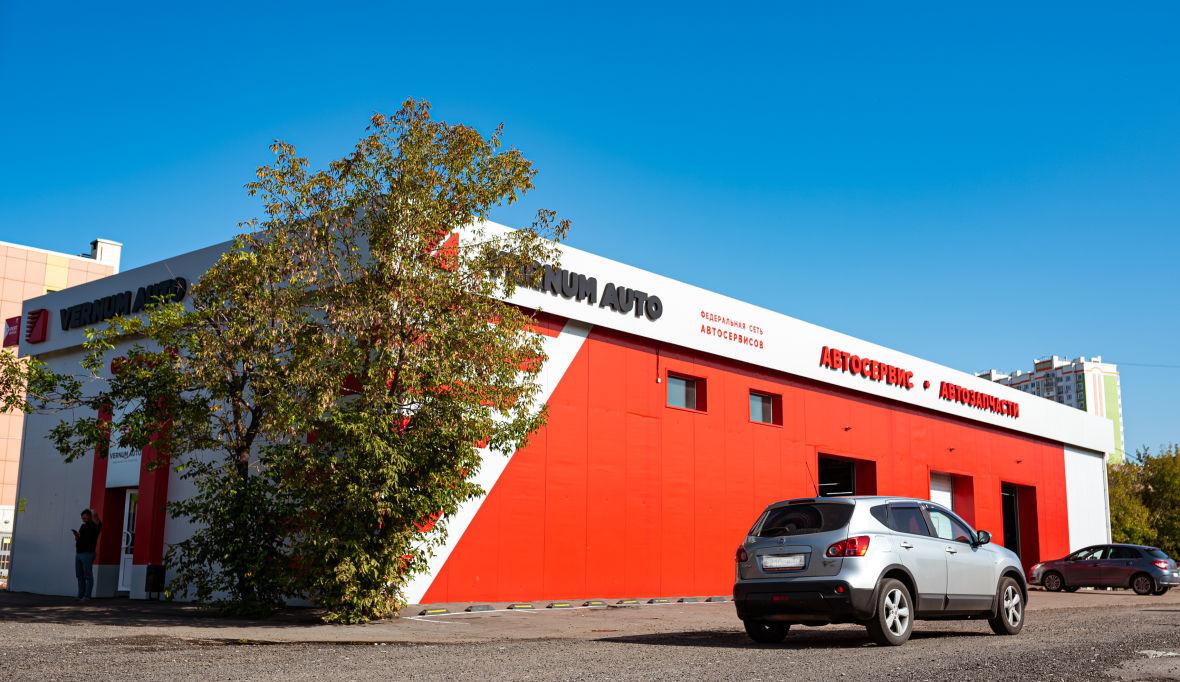 Автосервис Vernum Auto франшиза