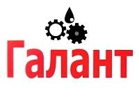 """ООО """"Завод смазок """"ГАЛАНТ"""""""