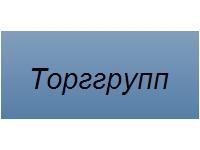 Торггрупп
