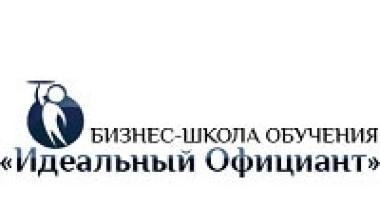 Зарабатывайте более 120 000 рублей чистой прибыли с франш...