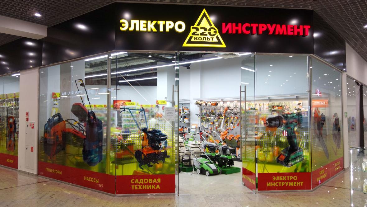 Франшиза магазина электроинструментов
