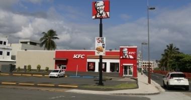 KFC запустила доставку еды на дом в тестовом режиме