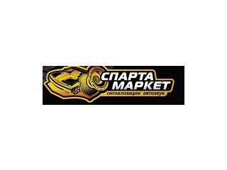 Магазин автоэлектроники Спарта Маркет ОПТ и РОЗНИЦА т. 8(391) 285-60-90; 285-65-90