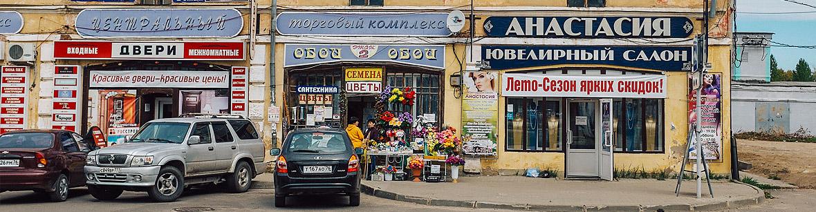 25 бизнес идей для маленького города