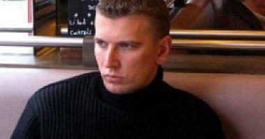 Угренюк Виталий Михайлович