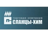ТК Сланцы-Хим