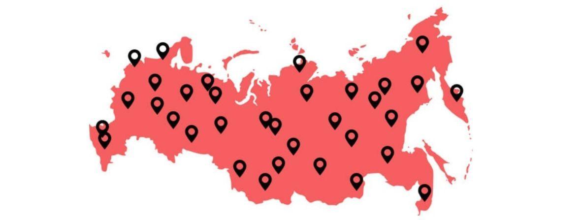 Карта партнеров Inside Holding