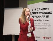Юлия Черанева, Инвитро