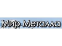 Мир Металла, ООО