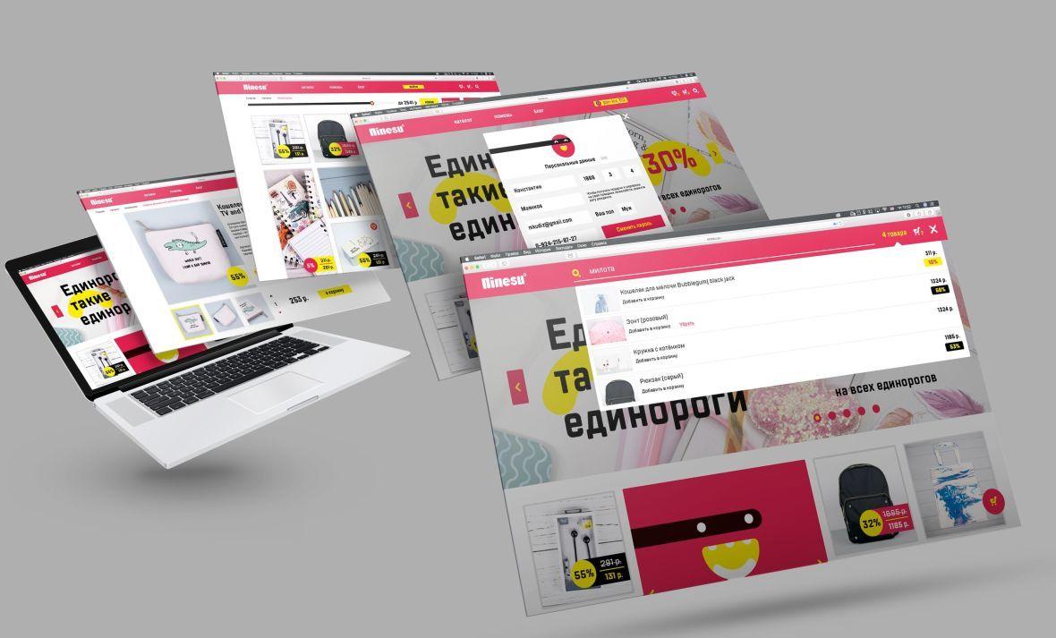 Интернет-магазин Ninesu
