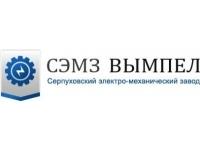 ООО «СЭМЗ-Вымпел»