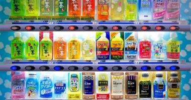 Бизнес на вендинговых автоматах: идеи для старта своего дела