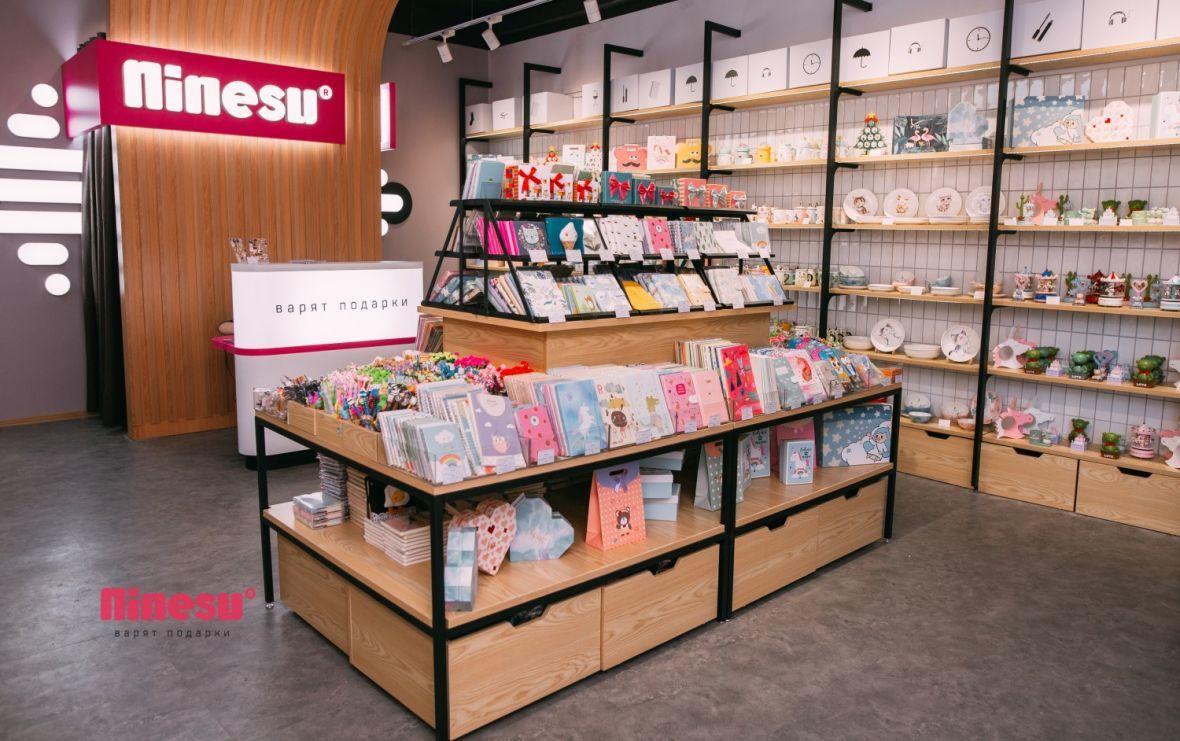 Франшиза магазина канцелярии Ninesu