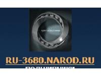 ПМП подшипники - покупка и продажа