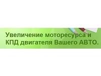 АгроПромСвязь