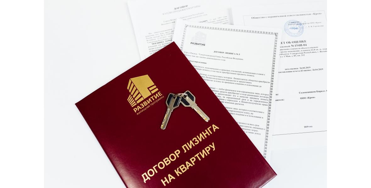 Зарегистрированные документы