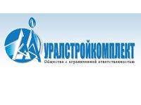 ООО УралСтройКомплект