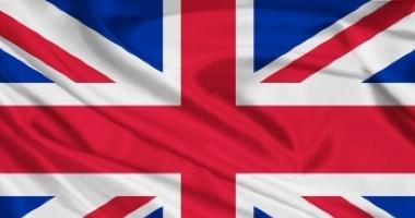 Британское детство в российских моллах