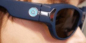 Очки с сервисной поддержкой для незрячих