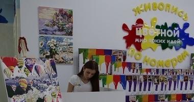 Франшиза арт-хобби: магазин товаров для творчества «Цветной»