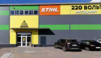 """Компания """"220 Вольт"""" открыла новый магазин-склад в Екатеринбурге"""