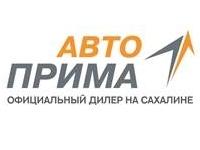 ООО АвтоПрима