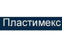 "ООО ""Фирма ""Пластимекс М"""