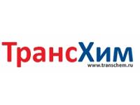 ООО ТрансХим