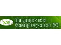 ООО «Предприятие Химпродукция ХХI»