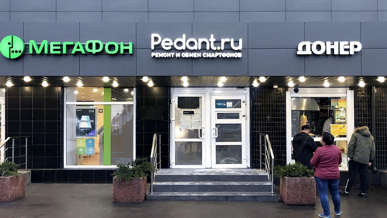 метро Автозаводская, ул. Мастеркова, д. 4