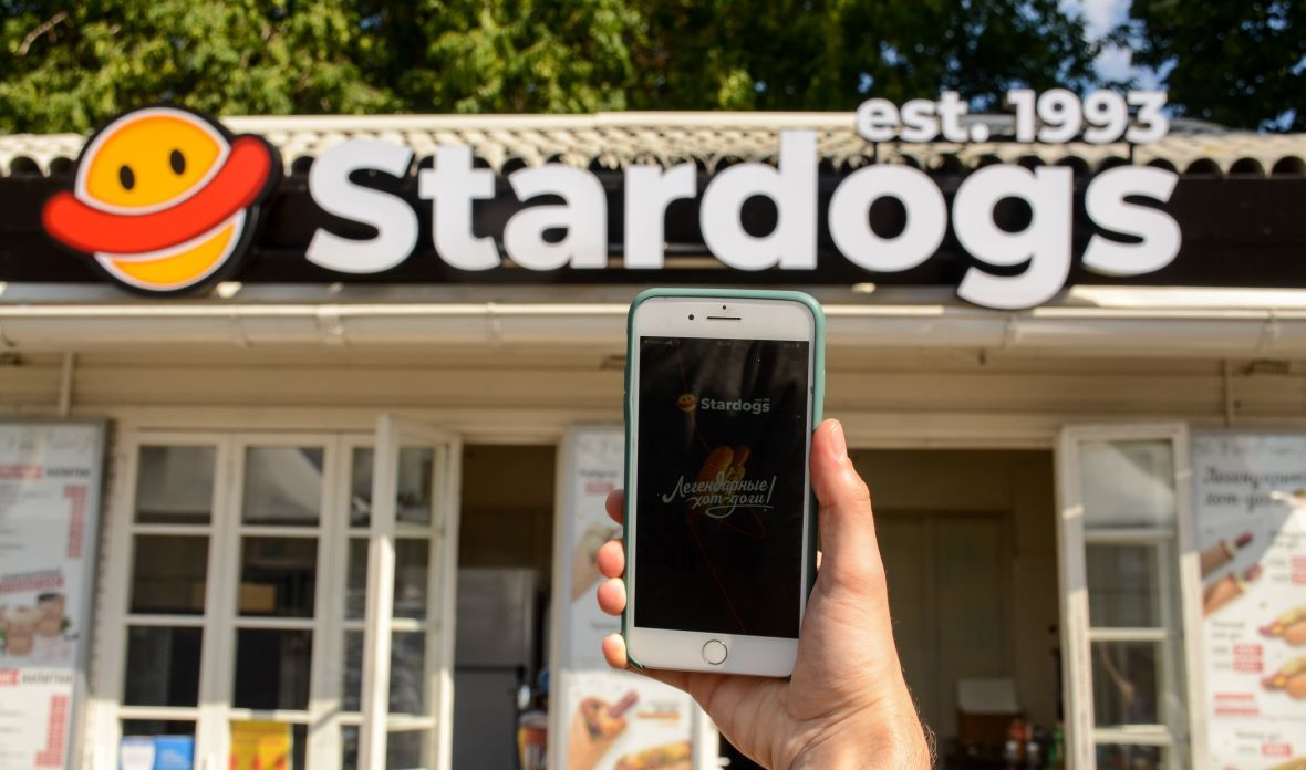 Легендарные хот-доги Stardogs