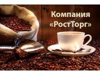 ООО «РостТорг»