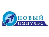"""ООО """"Новый Импульс"""""""