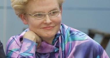 Телеведущая Елена Малышева запустила франшизу