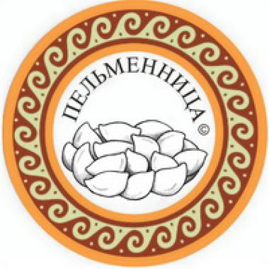 Компания Пельменница