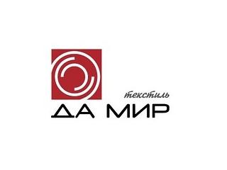 ООО Дамир Текстиль