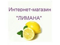 "Интернет-магазин ""ЛИМАНА"""