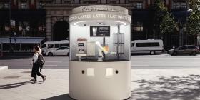 Роботизированное кафе