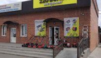 """""""220 Вольт"""" открывает новые магазины"""